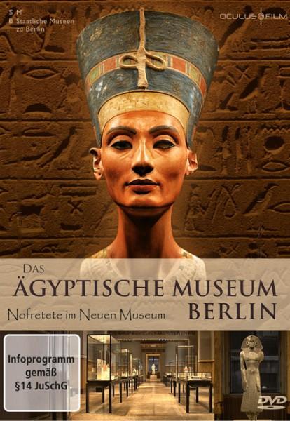 DVD: Das Ägyptische Museum