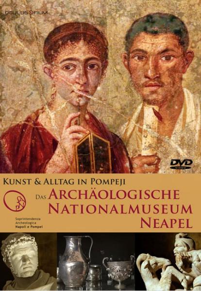 DVD: Kunst & Alltag im Pompeji