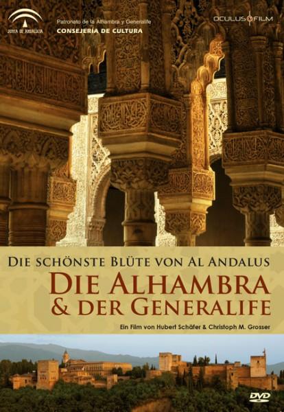 DVD: Die Alhambra